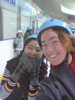 Doris (another co-teacher from another class) and I at the rink