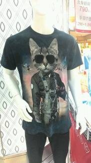Interesting shirt i saw at a store the other day